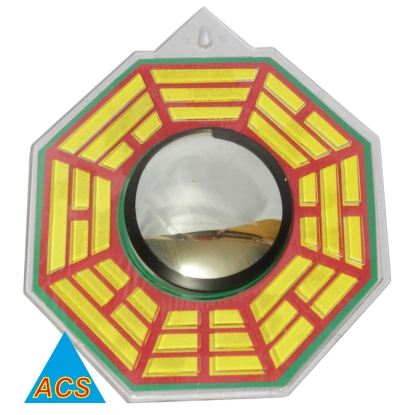 ACS Bagua for outside use
