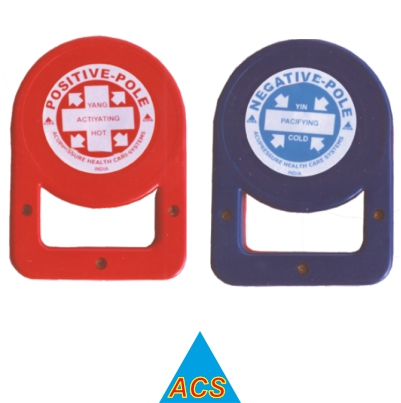 ACS High Power Magnet - U Shape