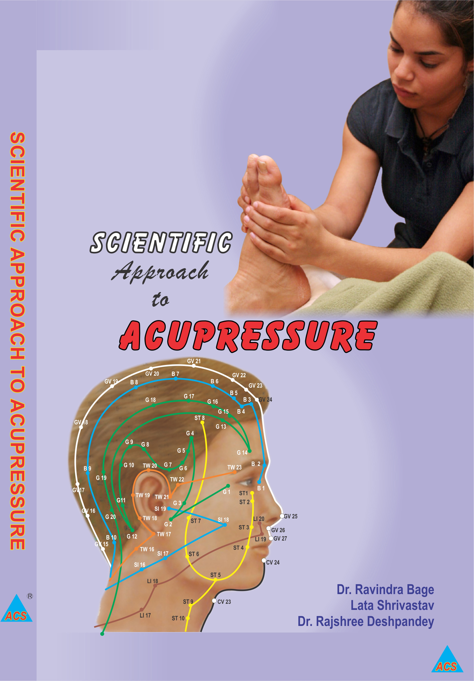 Acupressure - Smt. Lata Shree & Bage - English  - 326