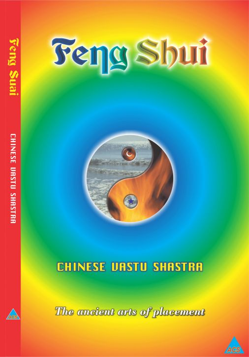 Diploma in Feng-Shui (D.F.S.)