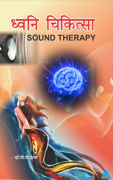 Diploma in Sound Therapy (D.So.T.)