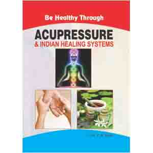 Acupressure & Indian Healing System-Eng.  - 571