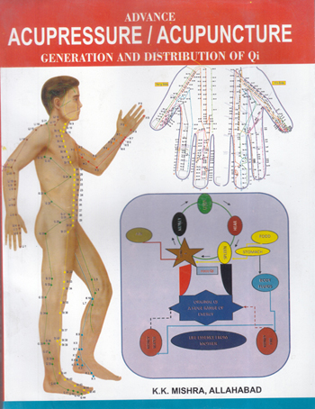 Advance Acupressure/Acupuncture-K.K. Mishra Eng.  - 326