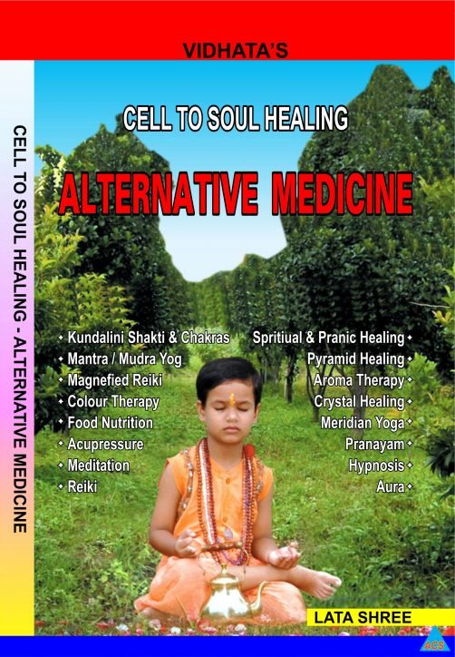 Master Diploma in Alternative Medicine (M.D.A.M.)