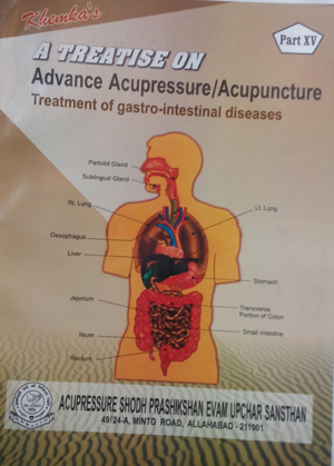 Advance Acupressure / Acupuncture - Khemka - Hindi - SJK