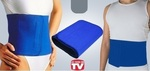 Waist Belt support weak muscles  - 10121