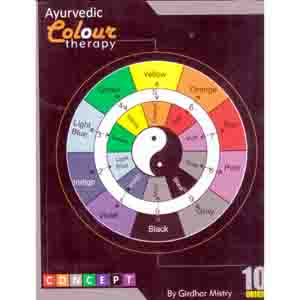 Ayurvedic Colour Therapy - Mistri - Eng.  - JRB
