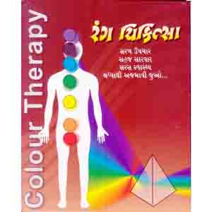 Colour Therapy - Mistry - Eng.  - SJK